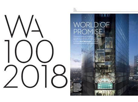 Aedas has been a top 10 largest architecture practice in for Architecture 2018