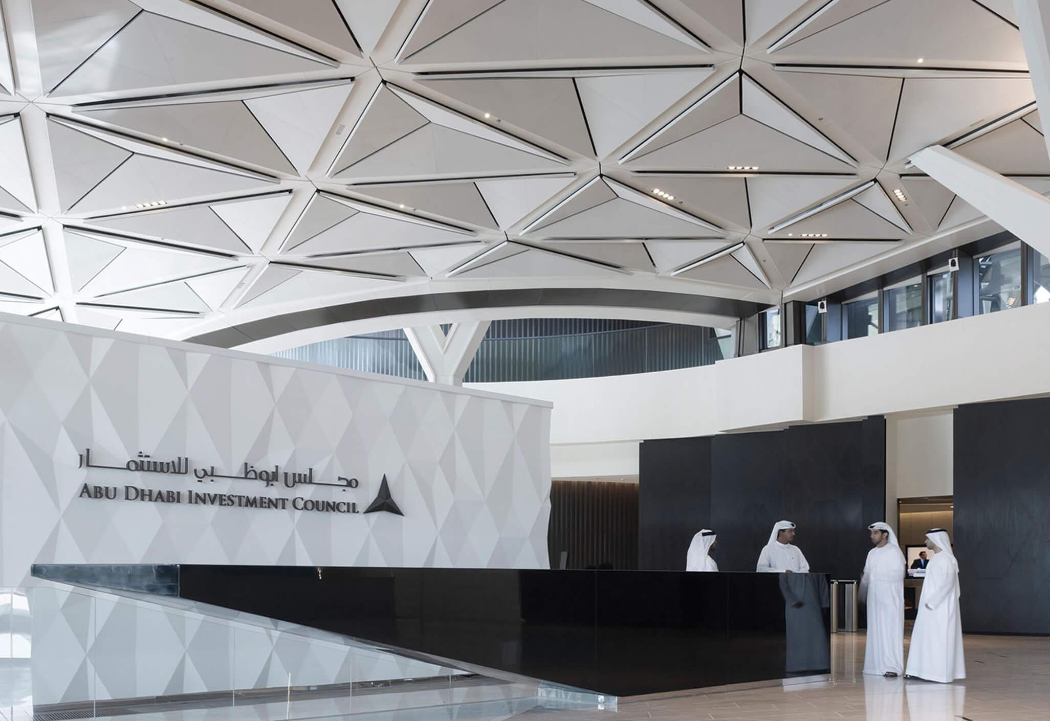 Al bahr towers interiors aedas for Design office xing